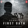 Bharath Ane Nenu Ssmb24 First Oath Mp3