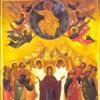 2018 - 01 - 22 Le trésor de la Tradition : deux mille ans de christianisme (1ère année lundi)