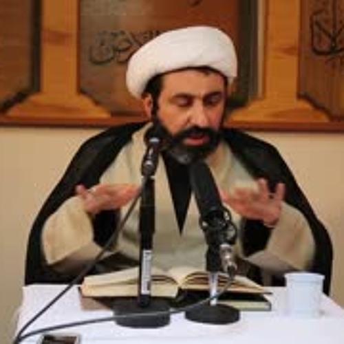 Quranic Sciences ,  By Sheikh Dr Shomali