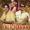 Ja Re Ja O Harjaai..(Kalicharan-Cover)
