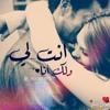 Download اغنيه محمد عادل انتى حلم من مسلسل الطوفان Mp3