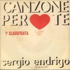 Canzone Per Te (A Song For You) -  Sergio Endrigo - Sepehr Eghbali Cover