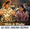 Shola Jo Bhadke - DJ DEE ARENA