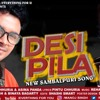 Desi Pila Sambalpuri Editing Song Mp3