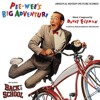 Breakfast Machine - Danny Elfman Pee - Wees Big Adventure