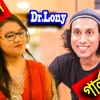 Dr Lony Single Double song . FUll SONG