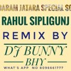 Download MEDARAM  JATARA  SPECIAL  SONG BY RAHUL SIPLIGUNJ MIX BY DJ BUNNY FRM CHOTUPPAL CALL 809666177 Mp3