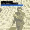 Syl Johnson - Fine Brown Frame (Pete Le Freq Alfa Flite Refresh)