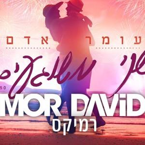 עומר אדם - שני משוגעים - מור דוד רמיקס - Mor David Remix Download mp3