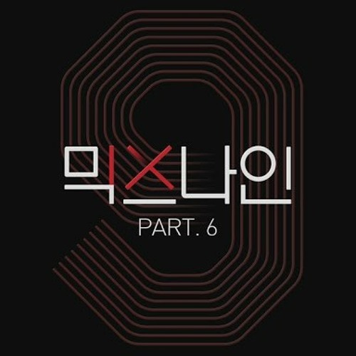 MIXNINE - WHAT.mp3