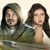 Download تتر نهاية مسلسل الدولي - غناء أحمد سعد Mp3