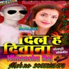 Bewafa Tune (Bewafa Sad Song)Dj Niraj  -C. k Raja music