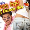 Station Bazara Jhioti Dj Saroj Dance Mix