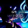Dua Lipa - Last Dance (GAB Remix)