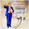 Kalam (Full Video 4K) | Chann Kaur | New Punjabi Songs | Jeet Records
