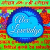 AFI - Beautiful Thieves (Alex Loveridge Remix)