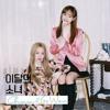 이달의 소녀/고원 (LOONA/Go Won)