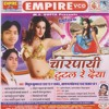Charpaiya Tutal Re Daiya - Charpaiya Tutal Re Daiya - Anand Mohan - Empire High Quality