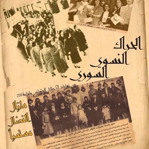 1 برنامج باب وانفتح مع الدكتورة ميّة الرحبي