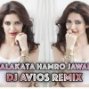 Chhalakata Hamro Jawaniya Remix | DJ AVIOS Remix | New Bhojpuri Song | 2018 | Free Download