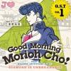 JoJo S Bizarre Adventure  Diamond Is Unbreakable OST Morioh Cho Radio