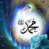 Download مدح حسان بن ثابت للنبي صلى الله عليه وسلم Mp3