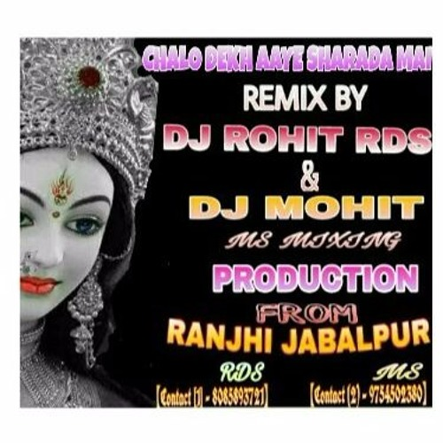 Chalo Dekh Aaye Re Sharda Mai Dj Rohit Rds & Dj Mohit Ms Ranjhi