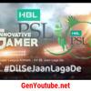 Dil Se Jaan Laga De (Pakistan Super League Anthem) ǀ HBL PSL 2018 ǀ Ali Zafar ǀ PSL 3