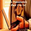 Complete Quran Translation urdu Part 1 to 14