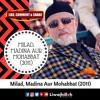 12. Huzoor A.s Ne Apne Milad Ki Tareekh Khudh Bayan Fermai By Dr Tahir Ul Qadri