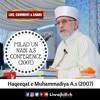 15. Milad Un Nabi Aur Amad E Madina 12 Rabi Ul Awal He Ko Kiyun | Dr Tahir ul Qadri