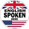 English - Episode 11 - Leviticus - KJV Dramatized