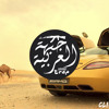 Arabian Trap Music - Desert Trap   Car Music Mix - (FREE DOWNLOAD AUDIO MP3 SONG) – 2016