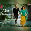 Choosi Chudangane (Chalo Movie) Song In My Style 2k18 Spl Remix By Deej Ashok Kalimandir@7702500432@.aac