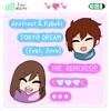 dextrust & Kabuki - Tokyo Dream (feat. Zeru) [Kotori Remix]