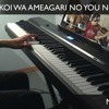 Koi wa Ameagari no You ni - (Ep 2 BGM) Main Theme Piano Cover Ft Reckoner27cello & Pangtience