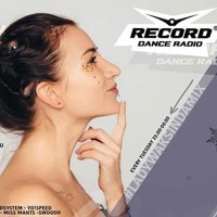 Lady Waks In Da Mix Guest Mix Mutantbreakz– Record Club #466 (30 - 01 - 2018)