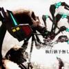 【UTAU】骸Attack!! (Corpse Attack)【重音テト】+ UST