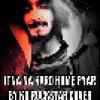 Itna Na Karo Hume Pyar (KD Rockstar)