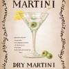 G-Funk Dry Martini (w/ Lyrics)