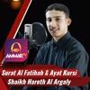Syaikh Hareth Al Arjaly - Surat Al Fatihah & Ayat Kursi