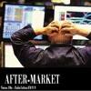 #Aftermarket: #Wallstreet y #Merval al rojo vivo ¿Oportunidad de compra o cautela? @AdCapArg mp3