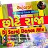 Chote Raja Gujarati Dj Saroj Dance Mix