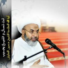 السؤال 715 ما هو السر في طلب الزهراء عليها السلام في اخفاء قبرها ولا أحد ممن ظلمها أن يصلي عليها؟