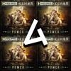 Power (Al's Remix)