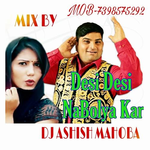 desi desi na bolya kar remix mp3 song free download