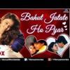 Bahut Jatate Ho Chah Hamse(full Love Dance Mix)Dj Chandan Choudhary