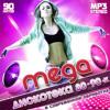 One Night's Not Enough & Ein Herz das dich liebt (UltraTraxx Dance Mix)