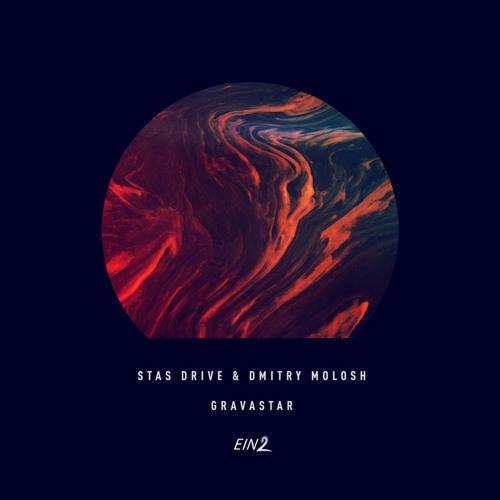 Dmitry Molosh & Stas Drive - Skyward Dreams (Original Mix)[EIN2]