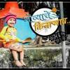 DJ Saurabh SDD & Rahul RK Remix | Preview